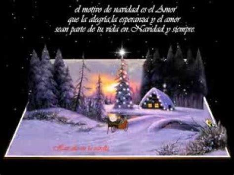 bajar imagenes virtuales gratis postales de navidad felicitaciones de navidad tarjetas