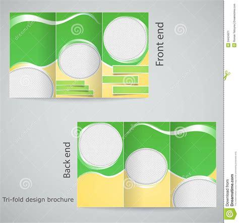 education brochure templates for word kindergarten tri fold brochure