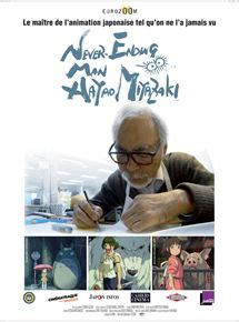 regarder vf never ending man hayao miyazaki regarder streaming vf en france never ending man hayao miyazaki streaming