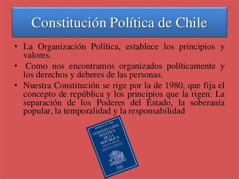 la supremac a de la constituci n y control de clas2 1 ppt