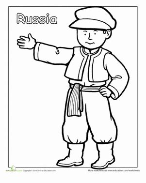 multicultural coloring pages preschool russian traditional clothing worksheet education com