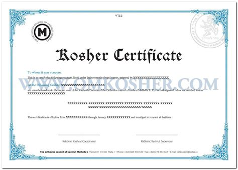 certificate of certification template kosher certificate template om kosher