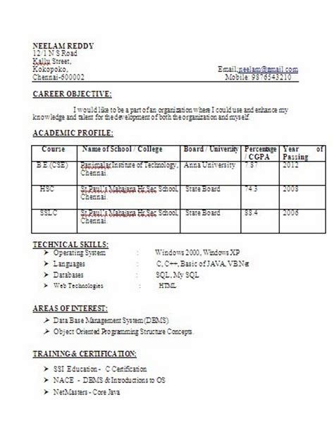 resume sle for computer science engineering fresher cse resume format resume template easy http www 123easyessays