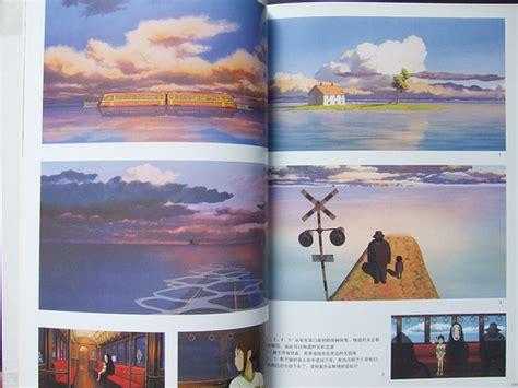 spirited away picture book the of spirited away by hayao miyazaki reviews
