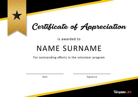 simple brown certificate of recognition templates by canva