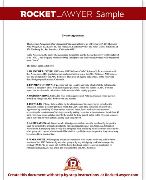 licensing agreement template licensing agreement template license agreement with sle