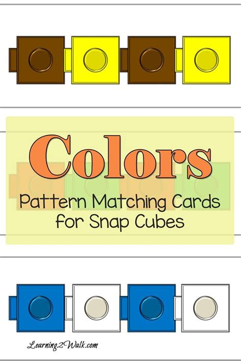 pattern matching activities colors snap cube pattern matching colors free