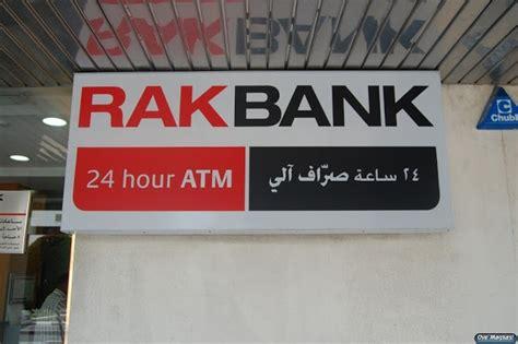 rak bank in dubai rak bank al maktoum road branch deira dubai uae