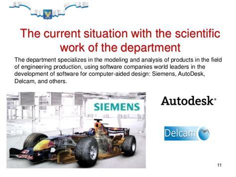 Mechanical Engineering Info Information Technology In Mechanical Engineering