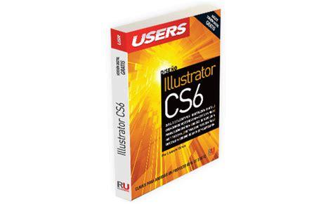adobe illustrator cs6 free download utorrent descargar adobe illustrator cs6 full espa 241 ol 1 link con