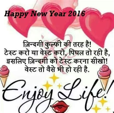 new year 2015 and meaning 34 best ideas about new year 2016 messages on