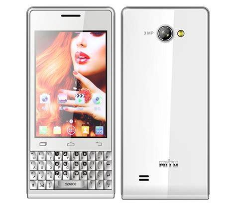 Harga Samsung Keypad mito type android keypad qwerty pesaing galaxy