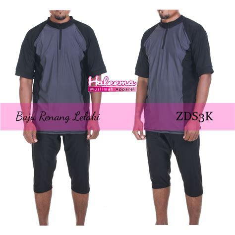 Baju Renang Untuk baju renang untuk muslimah yang aktif