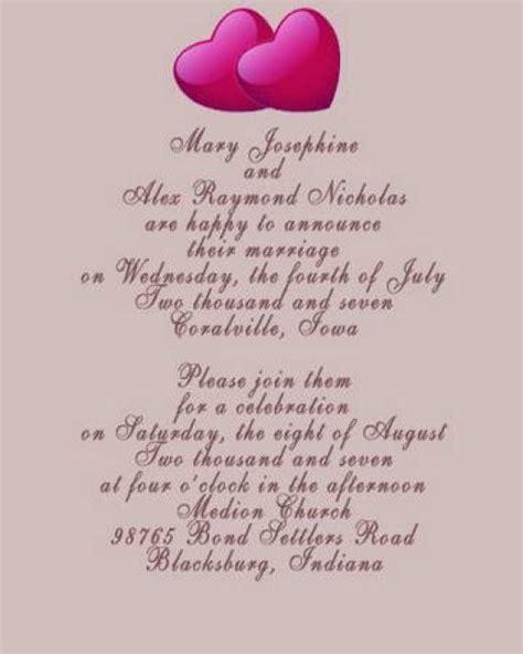 post wedding reception invitation templates wedding invitation wording reception project