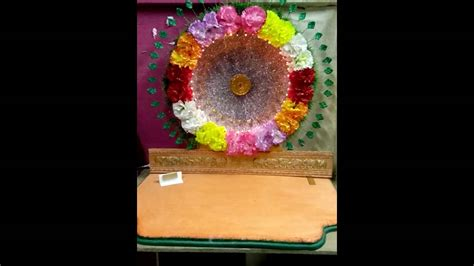 flower ganpati decoration v