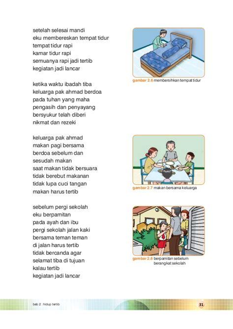 belajar membuat robot untuk anak sd belajar kewarganegaraan indonesia kelas 1