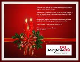 imagenes de navidad animadas tarjetas y postales virtuales de navidad 2012 2013