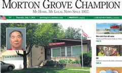 Morton Grove Post Office by Morton Grove Chion Subscription Lowest Prices On