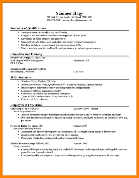 3 exles of a perfect resume emt resume