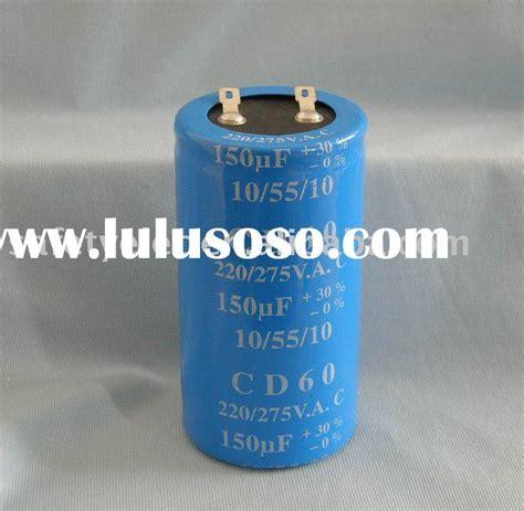 trane xe 1000 capacitor trane xe1000 capacitor price 28 images trane xe1000 capacitor size 28 images emco compressor