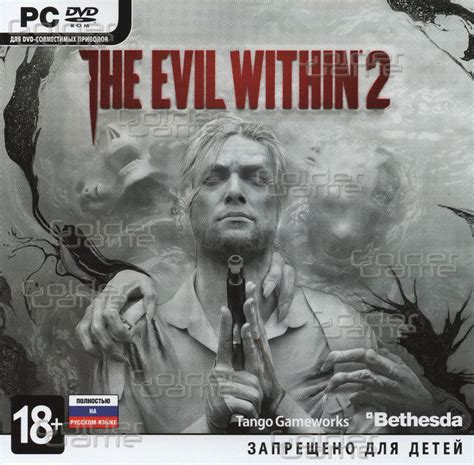 The Evil Within 2 Pc Original Steam Cd Key Code buy the evil within 2 last chance pack photo cd key steam and