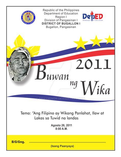 booth design for buwan ng wika buwan ng wika by grayxenon on deviantart