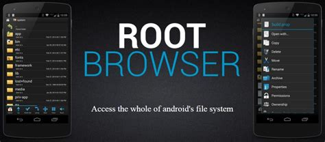 root browser for android root browser скачать на андроид бесплатно