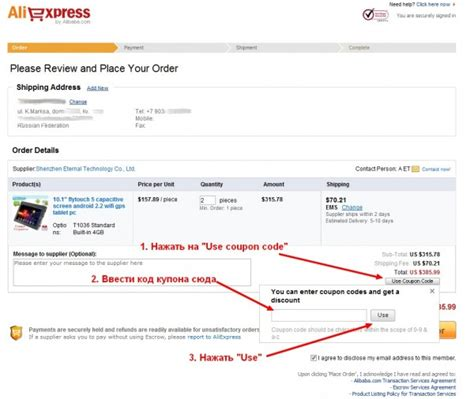 aliexpress coupon code apply2 2015 best auto reviews