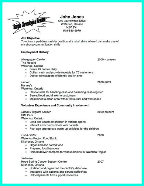 restaurant server resume template to be waitress is to be easy going and friendly in