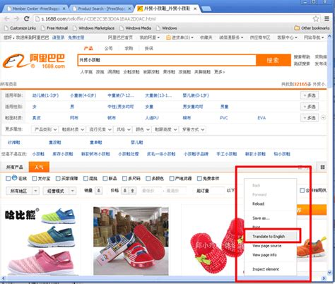 aliexpress english only buying from 1688 com a secret that alibaba and aliexpress