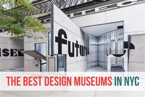 best museum in ny the best design museums in new york city 6sqft