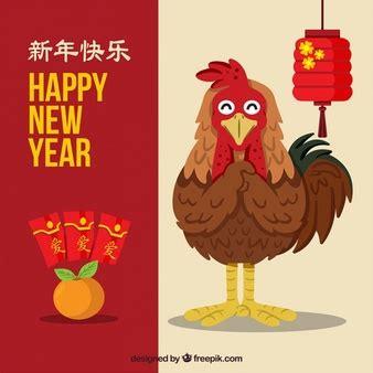 new year 2018 for rooster haan vectoren foto s en psd bestanden gratis