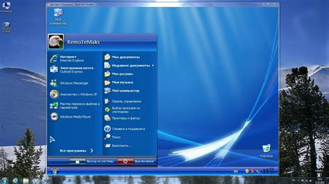 themes download for windows xp sp3 download windows xp sp3 theme riamocb