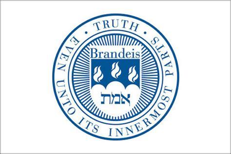 Heller School Mba by Business Brandeisnow