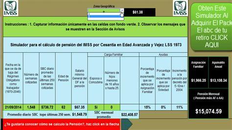 calculo de la pension imss excel para calculo de pensi 243 n ley 73 explicaci 211 n