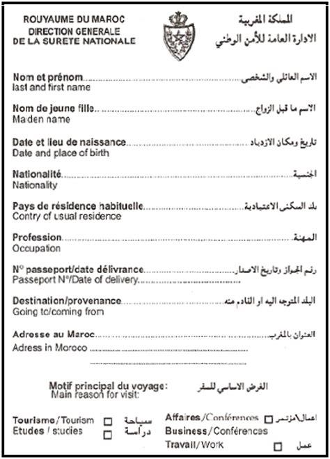 apellidos que recibiran nacionalidad espaola aduana de ceuta viajes a marruecos trmites aduaneros