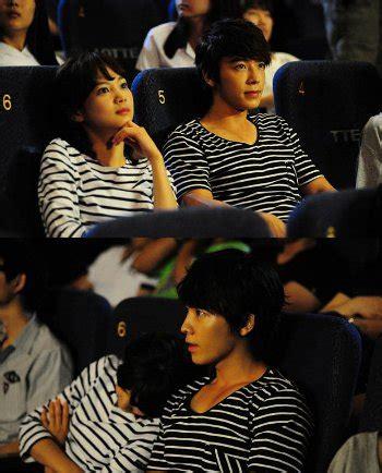 Kaos Junior Donghae donghae suju kencan dengan yoon seung ah di panda and