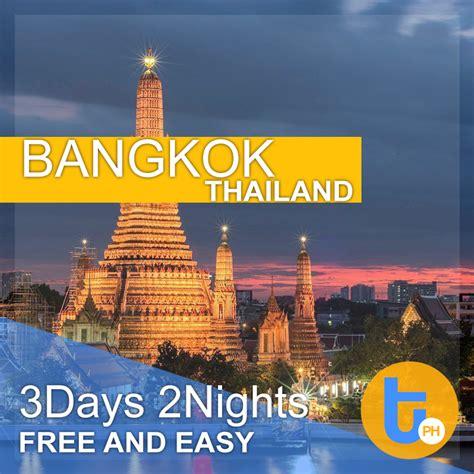 bangkok packages travel bangkok tour package bangkok 3d2n bangkok free easy