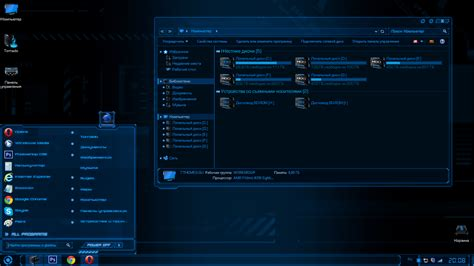 jarvis theme download for mobile jarvis windows 7 vs by sg2142 on deviantart