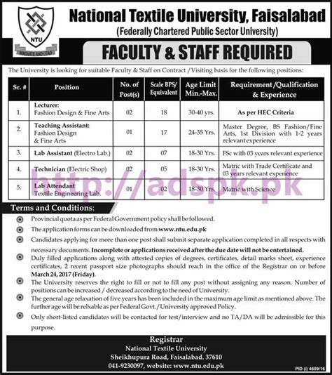 fashion design assistant jobs new career jobs national textile university faisalabad