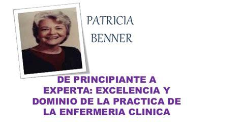 Patricia Benner Modelos Y Teoras En Enfermera | patricia benner modelos y teor 237 as en enfermer 237 a