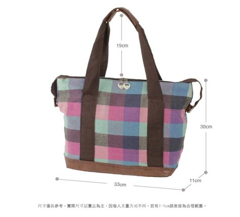 Tas Wanita Import Pink 2 tas wanita import motif kotak model terbaru jual murah