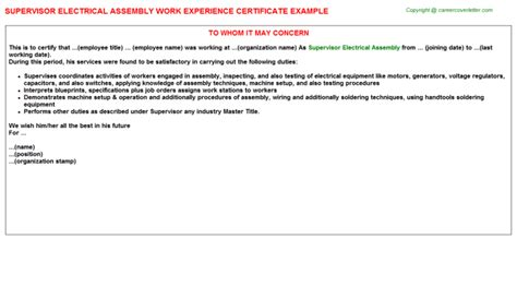 Work Experience Letter For Electrical Supervisor supervisor electrical assembly work experience certificate