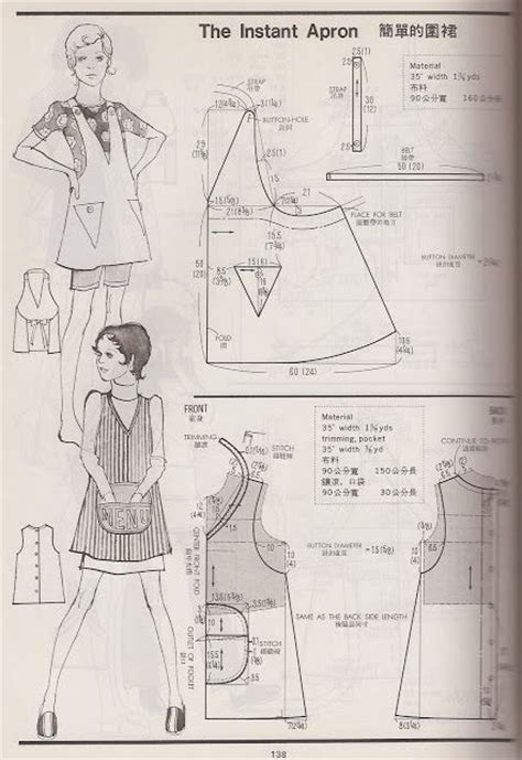 pattern drafting kamakura shobo 314 best images about pattern drafting on pinterest