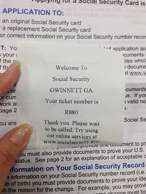 social security administration 18 reviews