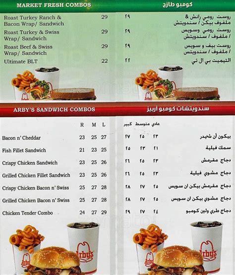 arby's breakfast menu Arby S Menu