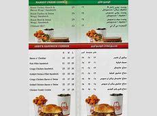 Arby's Menu, Menu for Arby's, Dafna, Doha - Zomato Qatar Arby S Menu Prices