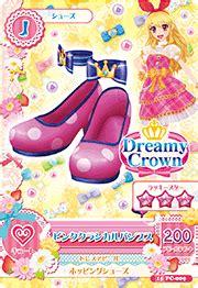 Aikatsu Season 2 Versi 1 Variety Tile Boots aikatsu step promotion cards aikatsu wiki fandom powered by wikia