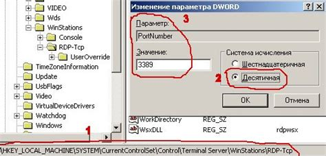 change rdp server 2003 rdp windows xp 2003 2008 2012