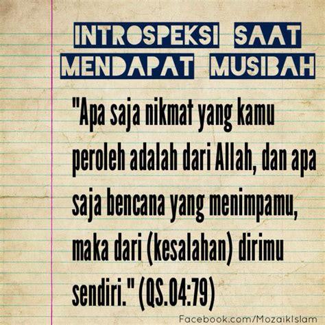 bbm kata mutiara islami pictures kata mutiara terbaru